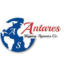 Antares Shipping Agencies Co.
