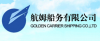 golden carrier shipping agency